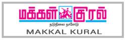 Makkal Kural